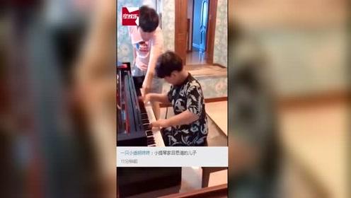 郎朗穿汗衫裤衩子,教小孩子弹钢琴,东北大碴子味浓厚