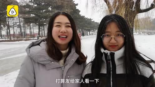 长春强降雪,成排清雪车惊呆南方人:发视频给爸妈看