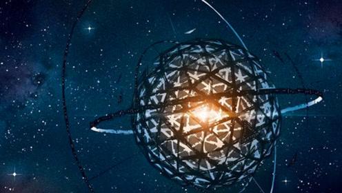 制造戴森球有多难?并非遥不可及,科学家称前景充满希望
