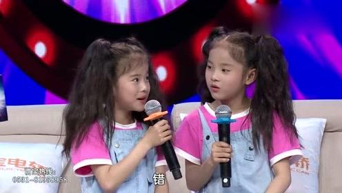 双胞胎小姐妹上台唠嗑,长得简直一模一样,主持人直接分辨不出!