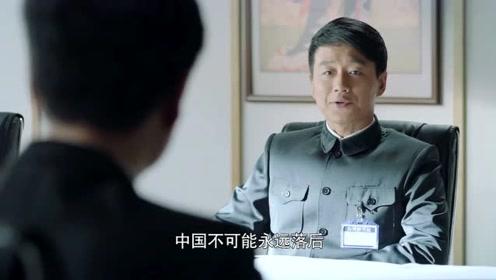 """《奔腾年代》日本人劝中国""""买车不造车"""",佟大为:中国不可能永远落后"""