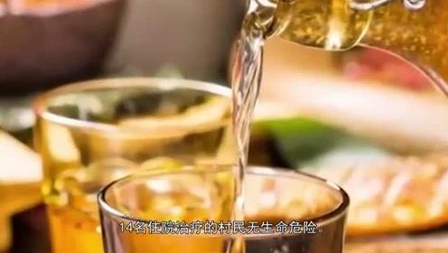 云南男子将95度工业酒精兑入婚宴酒 致5死14人送医