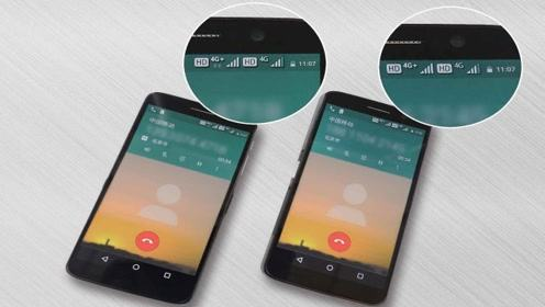 VoLTE是什么?电信已经可以免费开通,通话更快,助力5G发展
