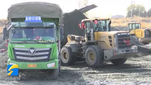 临沂兰陵一非法尾矿库已整改完毕 距其100米左右处又现几堆尾砂