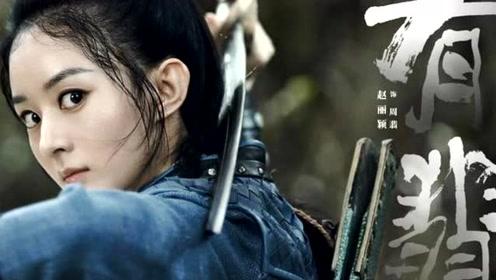 """赵丽颖一图将《有翡》送上热搜,国产剧为何屡遭""""魔改""""争议?"""
