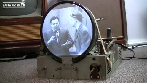 1949制造的电视机,竟然还能正常使用,这质量真不是吹的!
