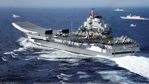航母速度对比:美国32节,俄罗斯29节,那中国航母多少呢