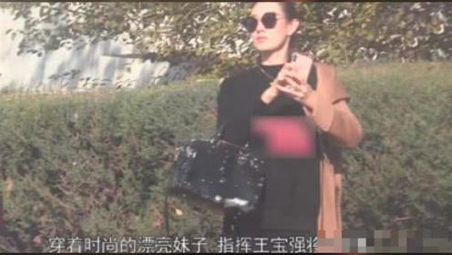 王宝强与新女友被拍,二人举止甜蜜,网友:坐等官宣