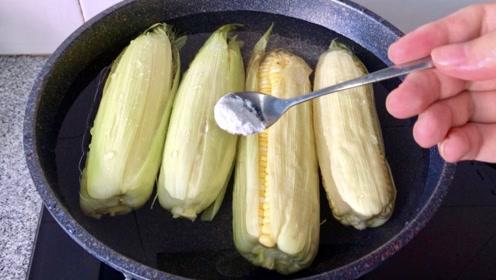 煮玉米不要直接下锅煮,教你一个小窍门,煮出来的玉米更香甜好吃