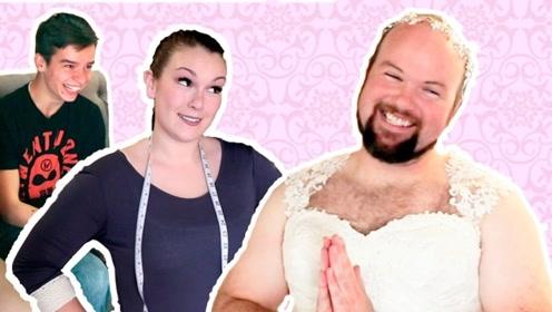 男生穿婚纱是种怎样的体验?奇葩老外尝试,画面有点辣眼睛