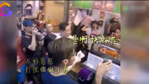 """陈奕迅谢霆锋街头吃小吃遭老板""""驱赶"""":快点啦,影响做生意!"""