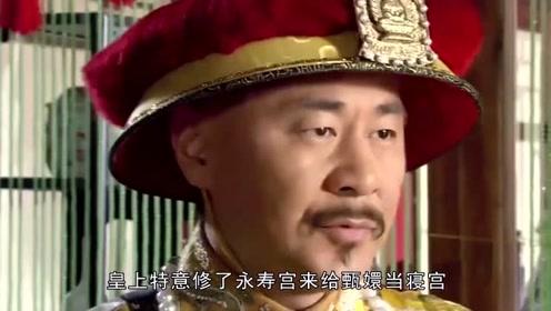 甄嬛传:华妃的欢宜香不是最毒,看看皇上赐给甄嬛的这种香,才毒啊!
