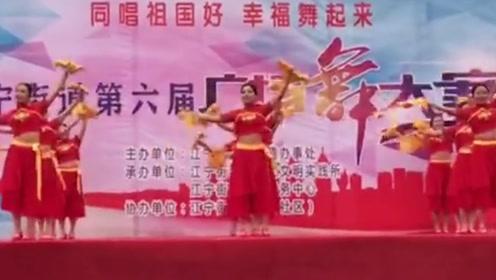 广场舞《好日子》手绢舞,比赛一等奖舞蹈非常精彩