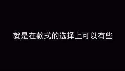 2019广西公务员面试礼仪:公务员面试需要穿正装吗