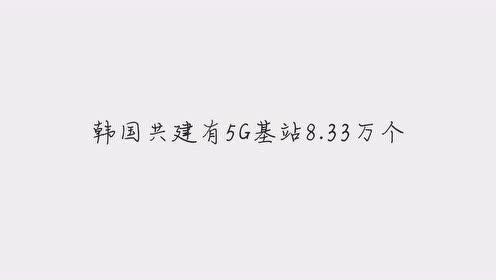 中国科学院院士陆建华:5G发展的可持续性面临挑战