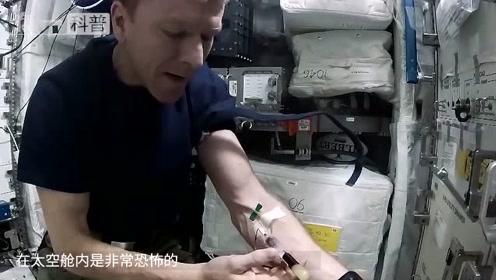 宇航员在太空生病会怎样?跟平时生病有何不同,原来都有对策!
