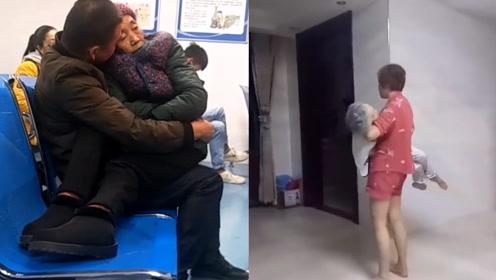 看哭了!小时候妈妈这样抱着我看医生 现在换我来抱着妈妈……
