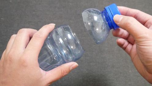 大口的塑料瓶不要丢,剪一刀放在家里,一次省下不少钱,太棒了