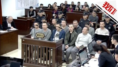 """开鲁法院开庭审理枪支贩卖案:组装并转卖枪支引发""""3·25""""持枪杀人案"""
