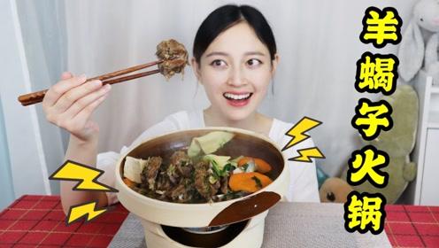 """试吃59元的内蒙""""羊蝎子火锅""""肉香软烂,解锁冬季火锅新口味!"""
