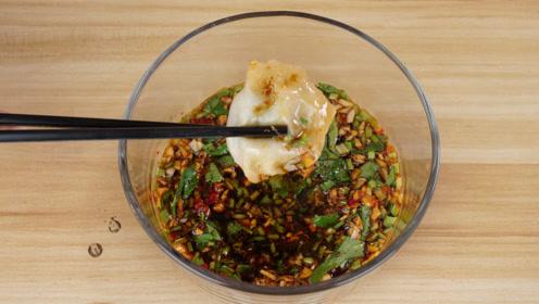 饺子好不好吃关键是蘸料,教您秘制蘸料配方,蘸完的饺子越吃越妙