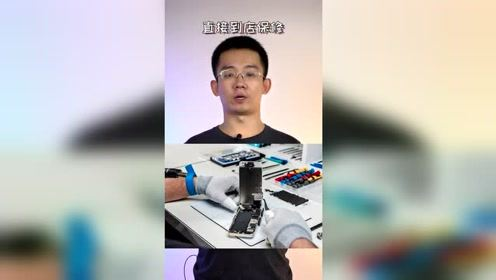 iPhone可能不保修?这点一定要注意!