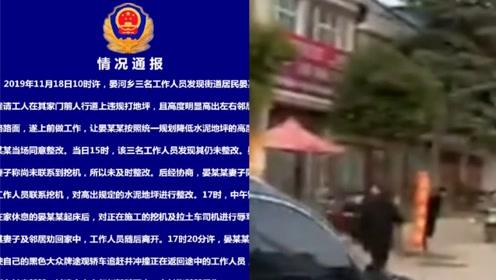 最新!光山警方通报:因违规打地坪,村医酒后驾车冲撞致副乡长等人2死1伤