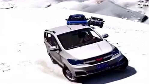雪地路滑,关键时候还是五菱宏光给力,不愧是车友心中的神车!