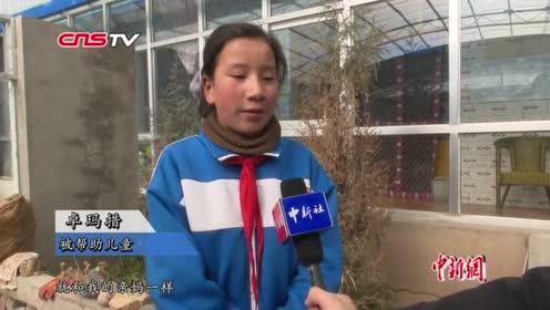 """青海河南:""""80后""""藏族牧女与她的9个""""孩子"""""""
