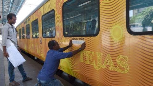 两年过去,印度自己造的豪华高铁怎么样了?中国网友看完笑了