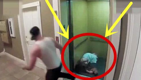 渣女整蛊恶作剧,电梯里扮鬼吓人,被淡定男子教做人!