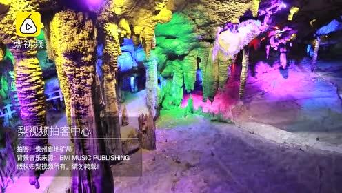 探秘九龙洞地质遗迹,石柱高达44.7m