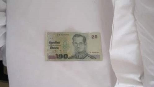 泰国酒店的秘密,出门时在床头放20泰铢,回来能收获意外惊喜!