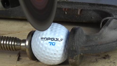 高尔夫球为啥卖那么贵?老外切开的瞬间,网友:被内部结构折服