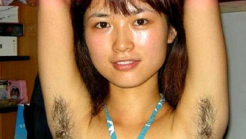 为何有些女生的体毛很旺盛?比男生还要多,说出来你可别不信!