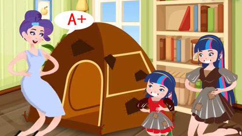 老师让公主们做帐篷,小彩做了个破烂,她却拿到了最好成绩!