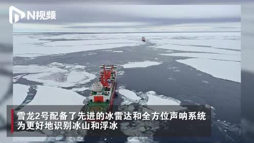 """浮冰与冰山遍布!首行南极的""""雪龙2号""""初显身手,破冰开辟航道"""
