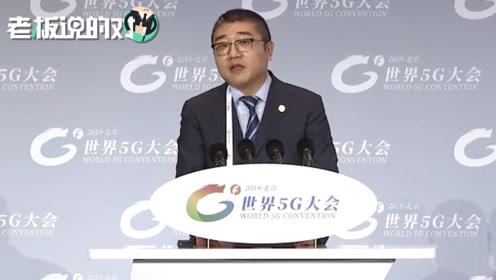 京东零售CEO:双十一5G手机销售月环比增长了20倍
