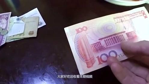 相当于10克黄金的百元钞票,不要乱花,庆幸自己早知道!