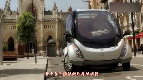 国外发明迷你电动汽车,长1.5米可折叠变形,再也不用担心车位小了