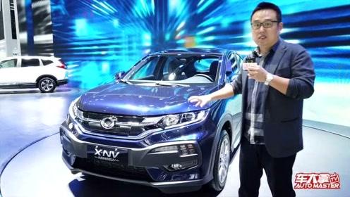 东风本田全新纯电动SUV X-NV与X-RV到底有啥区别?