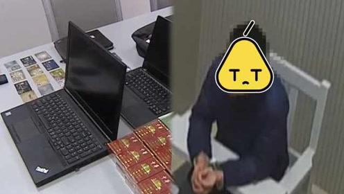 二胎爸疯狂砸车盗窃,自备pos机盗刷:房贷压力大