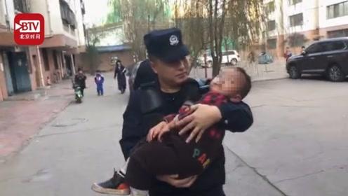 3岁男童两天走丢两回 被民警抱着找家长时超淡定