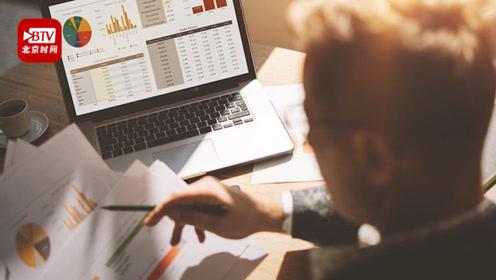 100个短缺职业排行首公布 营销员、收银员、服务员排前三