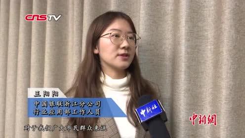 杭州公交推行电子客票业务体验票最低0.19元