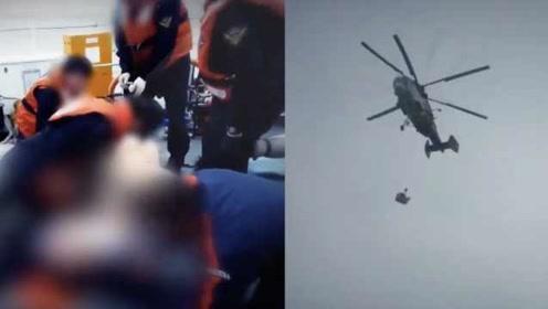 世越号首名遇难者被曝获救45分钟未抢救,用直升机绳子吊走