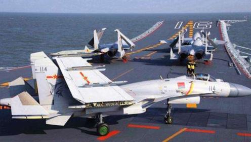 国产航母一路南下,舰载机涂装发生变化,释放出重要信号
