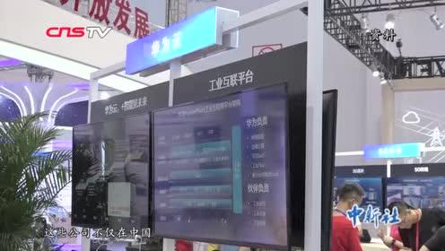 宁吉喆:中国仍是发展中国家市场潜力巨大