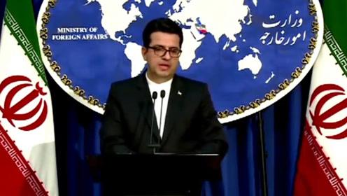 伊朗强烈谴责美国插手香港事务:劫持人权概念 公然干涉中国内政!