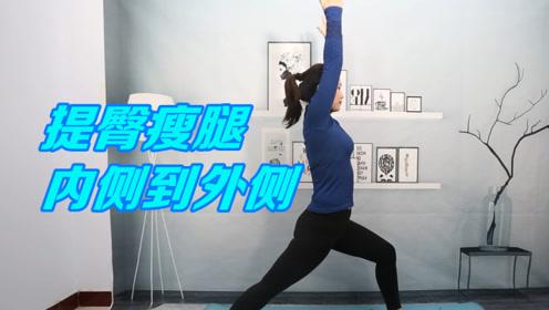 没时间去健身房?专业老师教你瘦腿提臀动作,全身瘦就是这么简单